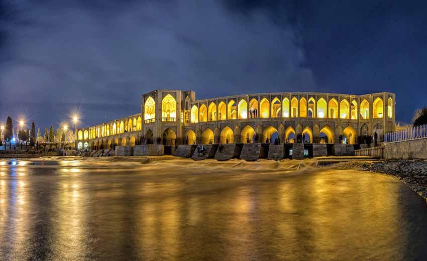 نمای از اصفهان