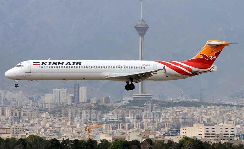 تصویری از شرکت هواپیمایی کیش ایر